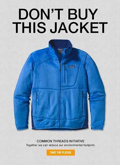 Не купувай това яке - маркетинг, обвързан с кауза: Patagonia