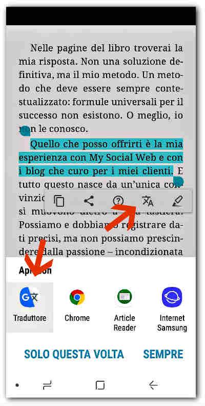 Как да четем електронни книги на Android - 2-ра част