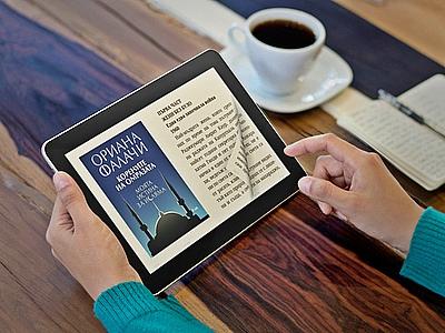 Четене-на-електронни-книги-с-eReader-Prestigio-