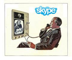 Малки-трикове-в-Skype-14