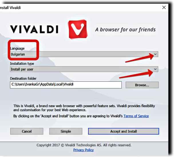Как-да-създадем-standalone-или-портативна-версия-на-Vivaldi-браузер-4