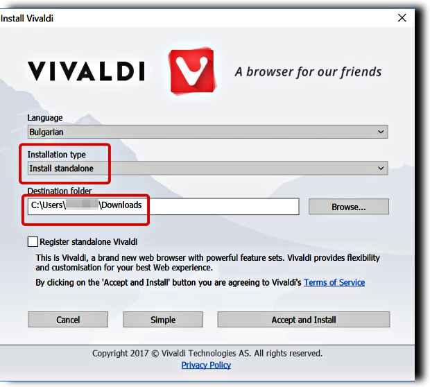 Как-да-създадем-standalone-или-портативна-версия-на-Vivaldi-браузер-5