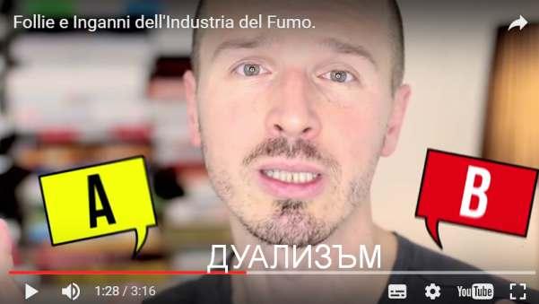 6-маркетинг-трика-на-мултинационалитеза-да-те-накарат-да-пушиш-Марко-Монтеманьо-2