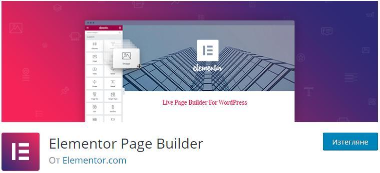 Elementor Page Builder – WordPress