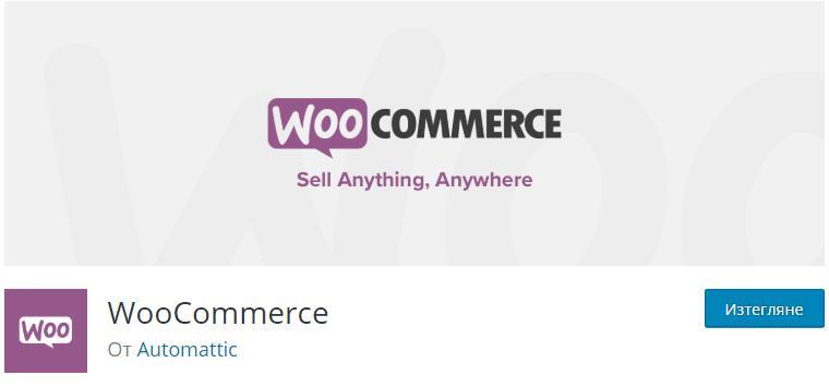 WooCommerce – WordPress