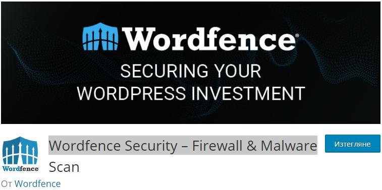 Wordfence Security – Firewall & Malware Scan – WordPress plugin