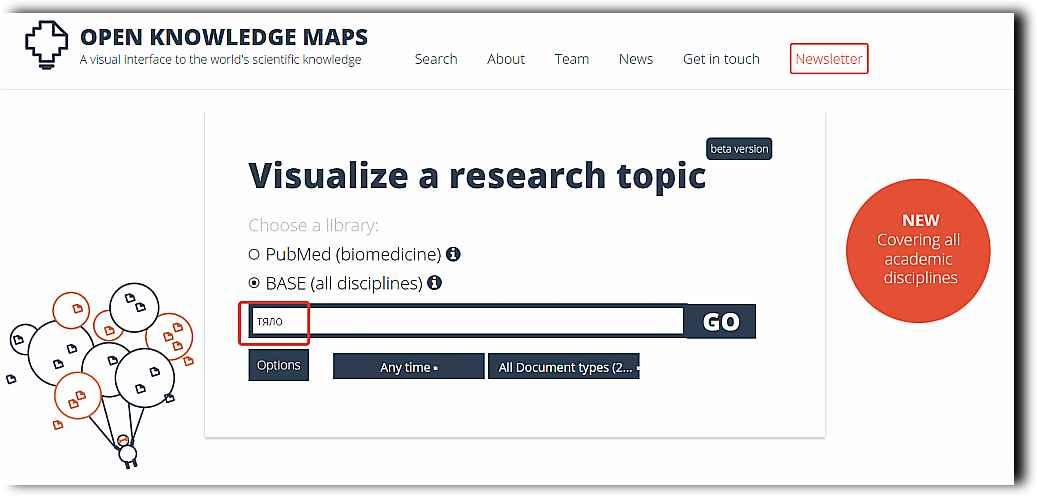 Да търсим и откриваме знания, да учим с най-новата Карта на знанието (Knowledge Map) 3