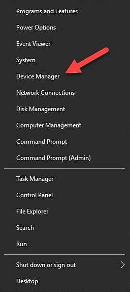 Device Manager-информация за устройствата в Windows