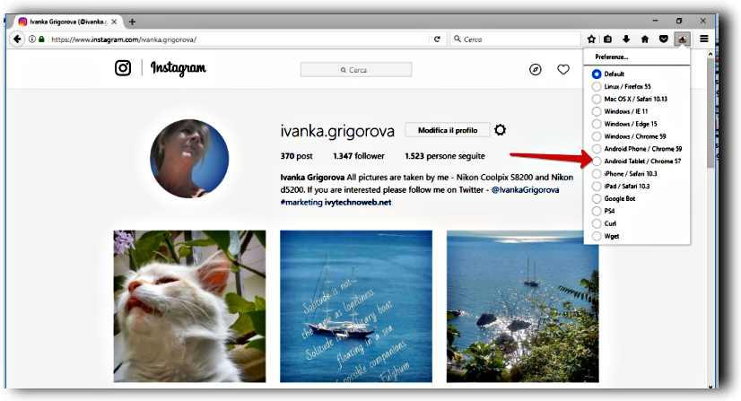 Как да качим снимки на Instagram от компютъра 12