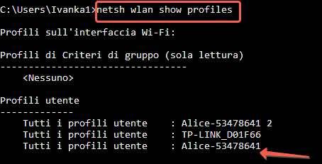 Как да видя паролата си на wi-fi с Windows 10 prompt 10