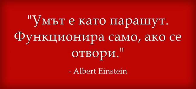 Цитати и фрази, от най-хубавите, които вдъхновяват 3