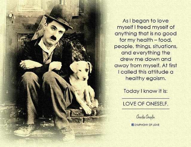 Как да спечелим уважението на другите Чарли Чаплин