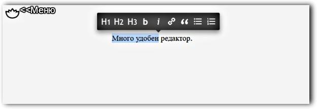 Пишем директно онлайн, без да се разсейваме с Open Calmly Writer функции 1
