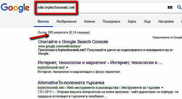 .Оператори на Google за разширено търсене - как да ги използваме 16