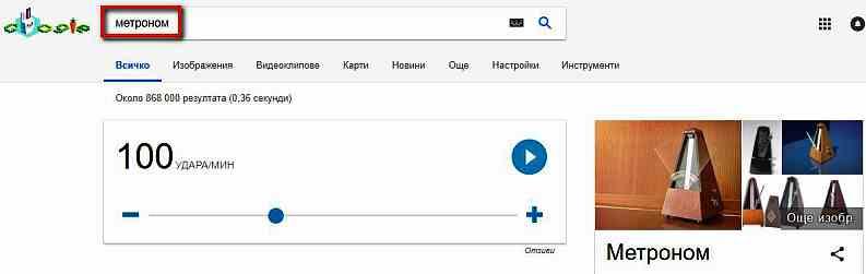 Трикове, които помагат при търсене с Google - трета част 36