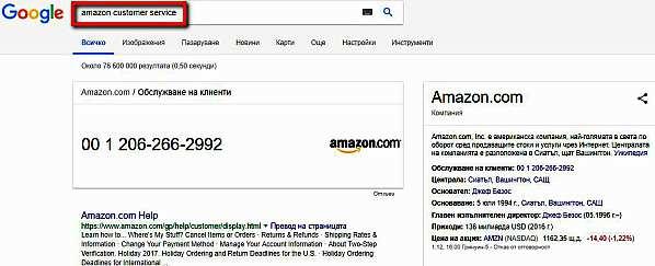 Трикове, които помагат при търсене с Google - трета част 5