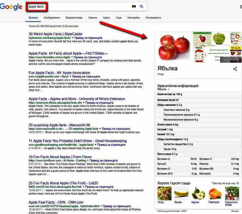 Трикове, които помагат при търсене с Google - трета част 9