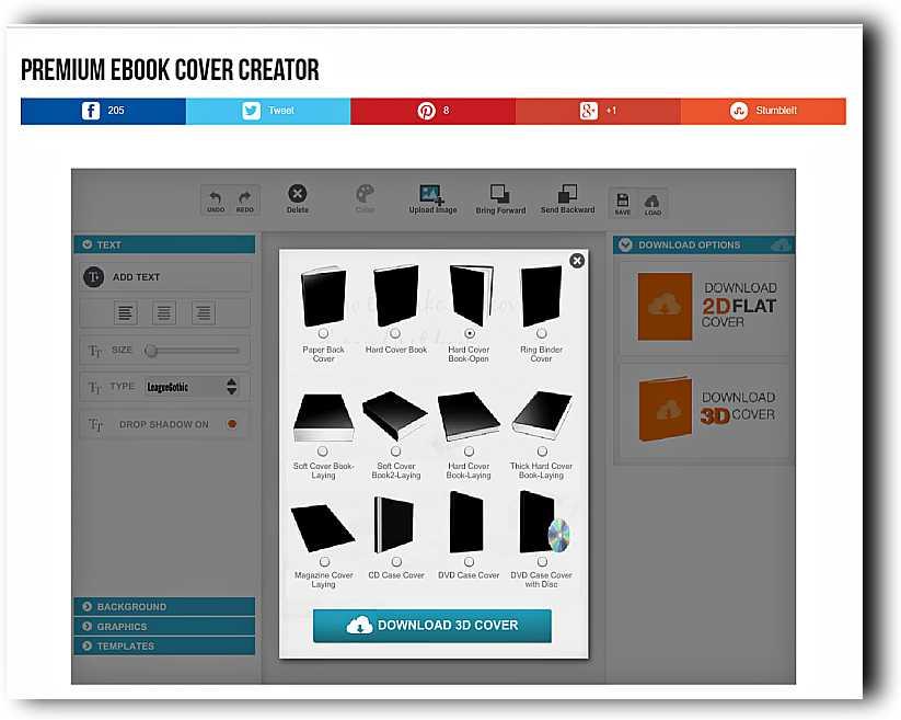 Създаване на 3D корица на книга с Ebook Cover Creator 4