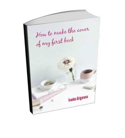Създаване на 3D корица на книга с Ebook Cover Creator 5