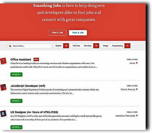 Сайтове (jobs boards) за работа за дизайнери, фрийлансъри 7