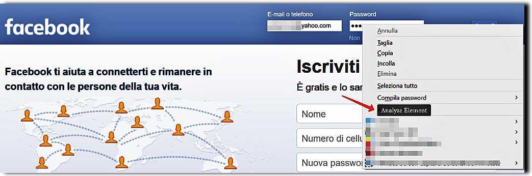 Как да открием парола, скрита зад звездички 6