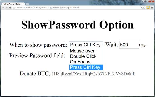 Как да открием парола, скрита зад звездички 8