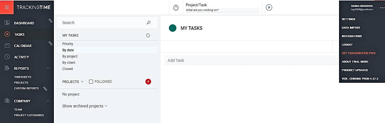 Приложения за производителност, които работят офлайн 12