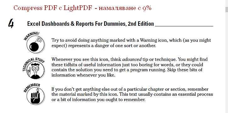 LightPDF - безплатен онлайн PDF инструмент 15