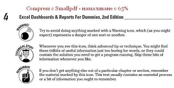 LightPDF - безплатен онлайн PDF инструмент 16