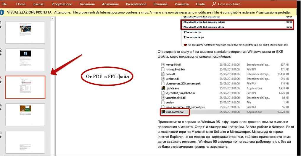 LightPDF - безплатен онлайн PDF инструмент 5
