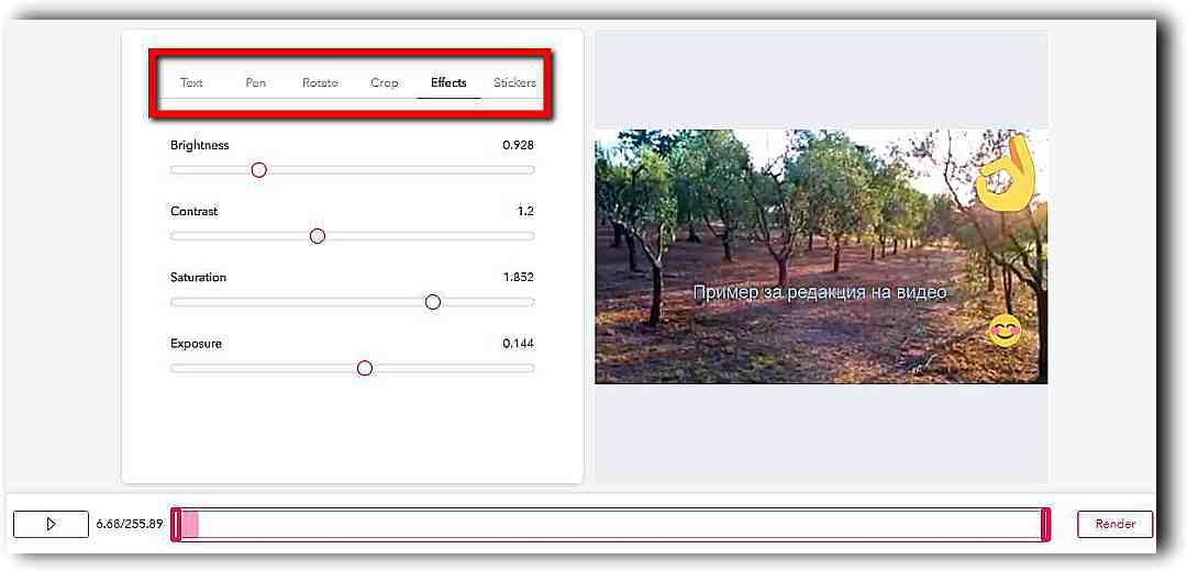Veed, отличен начин да редактираме видео онлайн 2