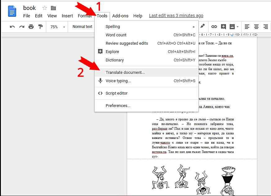 Как да преведем електронни книги и документи с Google Drive 5