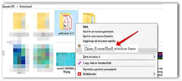 Как да отключим PDF файл-5