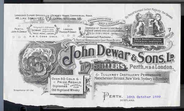 Dewar's уиски