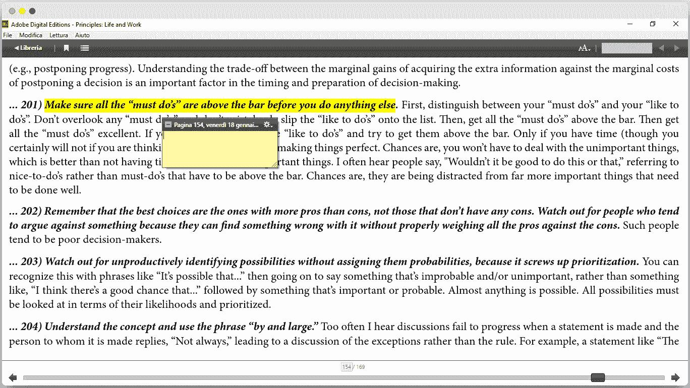 Как да четем книги ePub формат на компютъра-4