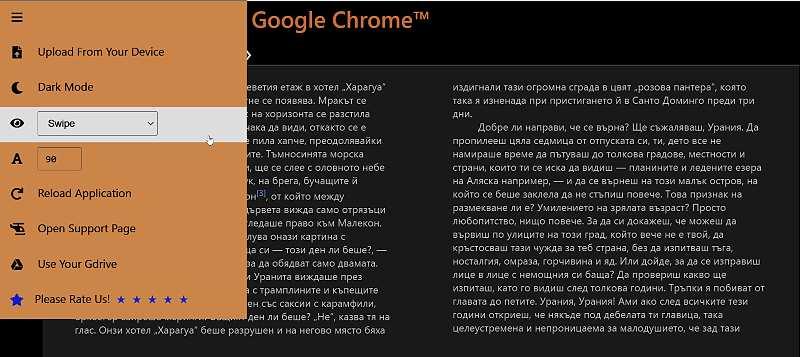 ePub Reader per Google Chrome меню
