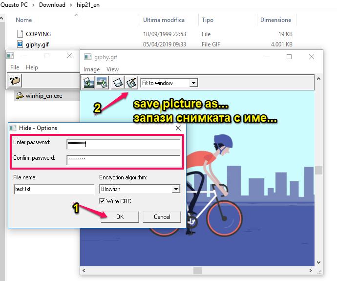HIP-скриване на файл в изображение 2