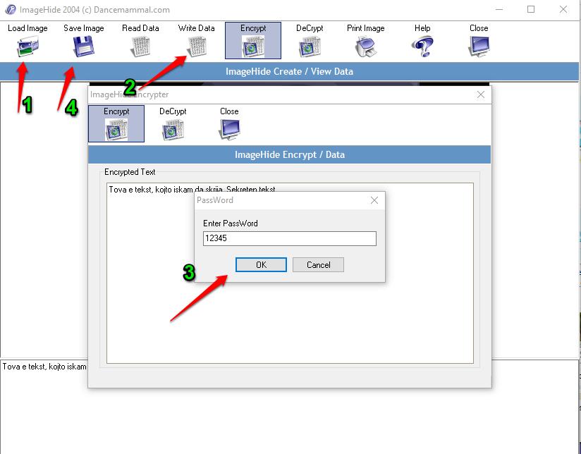 ImageHide-скриване на файл в изображение 1