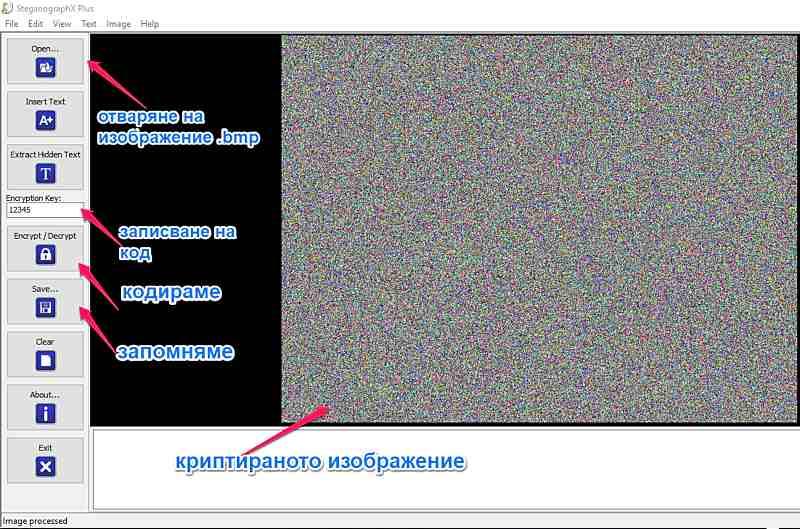 SteganographX-скриване на файл в изображение 2