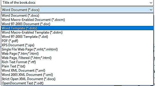 Запазване на документ шаблон във Word