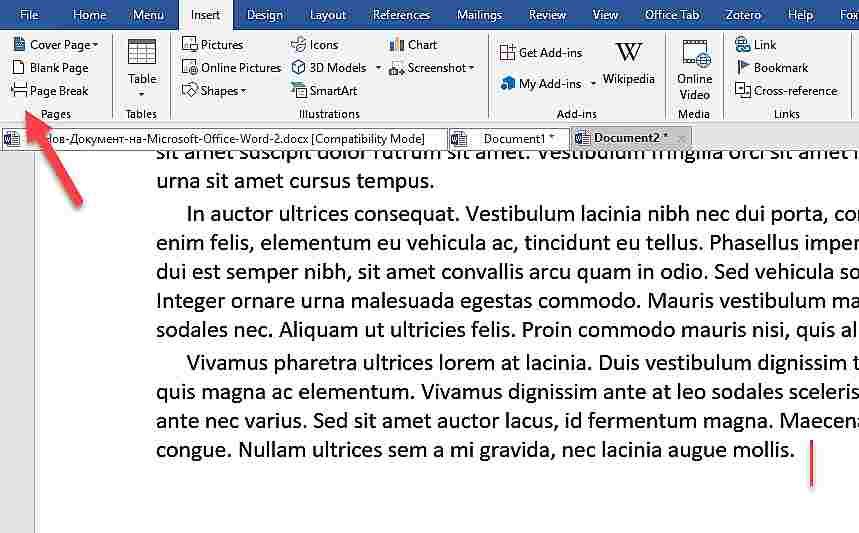 Прекъсване на страница при създаване на електронна книга във Word