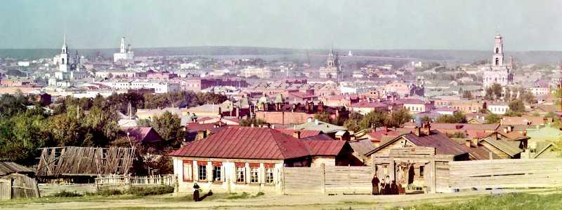 Центърът на Екатеринбург-Прокудин-Горски, Руската империя