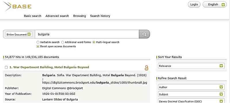 BASE (Bielefeld Academic Search Engine)-търсачка в Deep Web