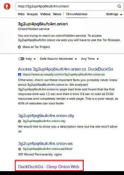 DuckDuckGo - търсачки за невидимата мрежа