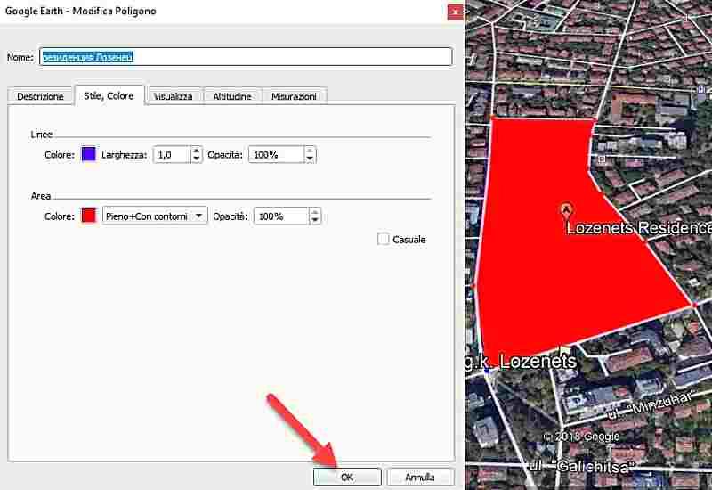 Google Earth-измерване на площ на многоъгълник 2