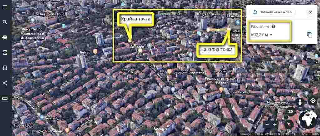 Google Earth-измерване на разстояние