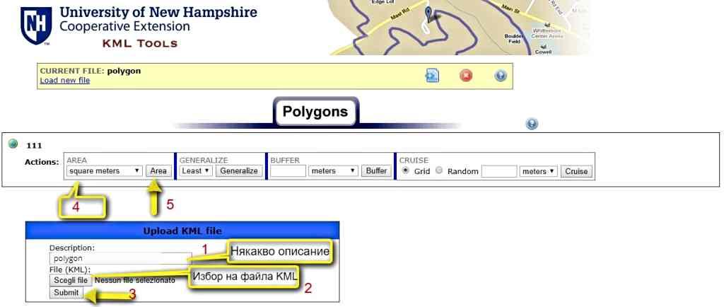 KML Tools Project-използваме за получаване на площта на многоъгълник от Google Earth 5