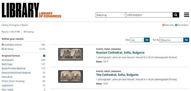Library of Congress - търсачки из невидимата мрежа