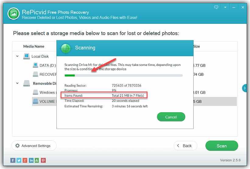 Откриване на изтрити снимки с Repicvid