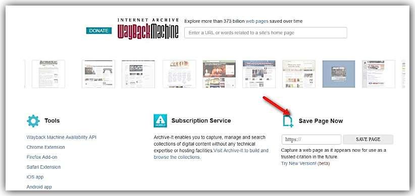 Замразяване на уеб страница с Wayback Machine